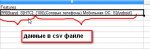 cs-cart-problems-csv.png